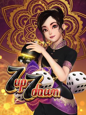 7 Up 7 Down - KMQM - 7_Up_7_Down