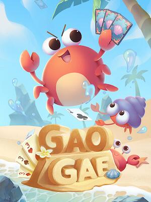 Gao Gae - KMQM - Gao_Gae