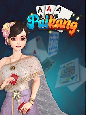 Pai Kang - KMQM - Pai_Kang