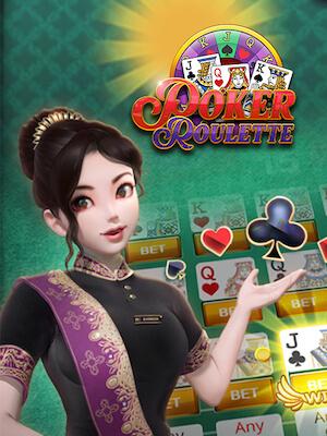 Poker Roulette - King Maker - Poker_Roulette