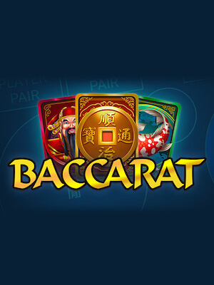 Baccarat - OneTouch - ont_baccarat